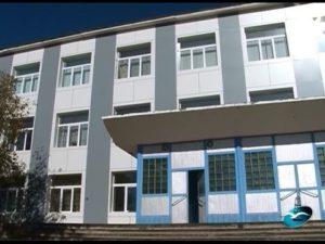 Сахалинский индустриальный техникум