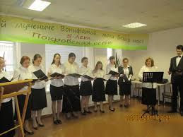 Покровское специальное профессиональное училище № 1 закрытого типа