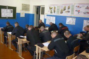 Прфессиональное училище № 50 ФСИН