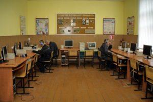 Профессиональное училище № 43 ФСИН