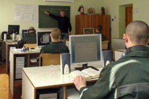 ФСИН России Профессиональное училище № 257