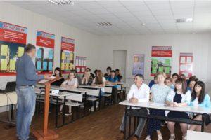 Покровский сельскохозяйственный колледж