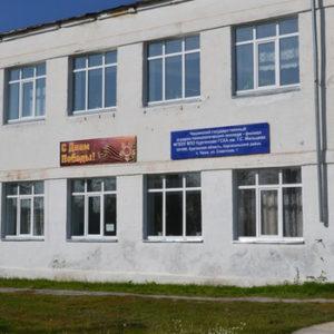 Чашинский государственный аграрно-технологический колледж