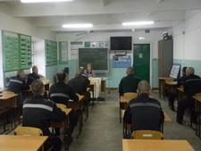 ФСИН России Профессиональное училище № 132