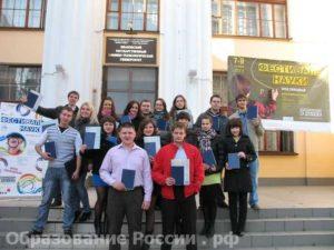 Профессиональное училище №112 с. Языково
