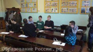Профессиональное училище № 28