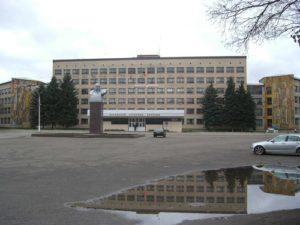 Яхромский колледж