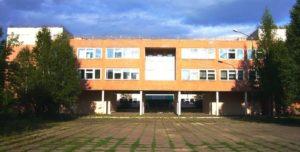 Профессиональное училище № 4