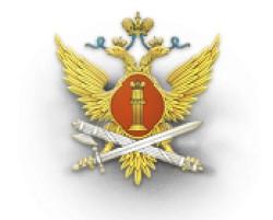 Профессиональное училище № 191 ФСИН