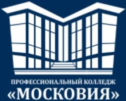 Профессиональный Колледж Московия — ОСП Ленинское