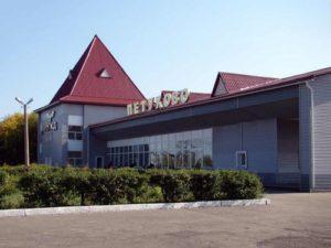 Петуховский техникум механизации и электрификации сельского хозяйства