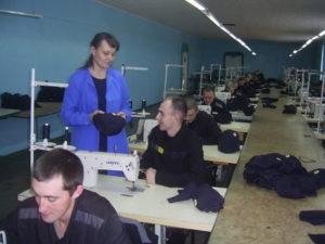 Профессиональное училище № 200 ФСИН