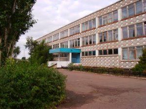 Профессиональное училище № 30
