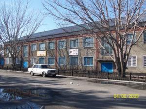 Профессиональное училище № 82
