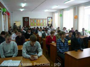 Кагальницкий учебный центр СОЮЗ-АВТО