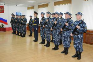 ФСИН России Профессиональное училище № 95