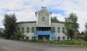 Нижнесалдинское профессиональное училище