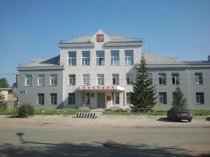 Профессиональное училище № 134 г. Пласт