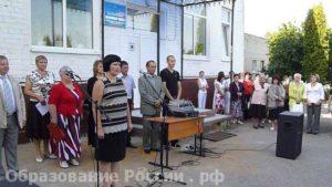 Профессиональное училище №4 с.Тербуны