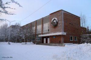 Оленегорский горно-промышленный колледж