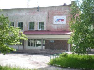 Дальнегорский Индустриально-Технологический Колледж