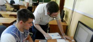 Профессиональное училище №115 с.Верхние Киги