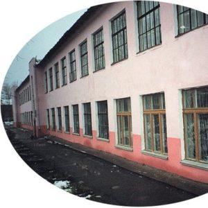 Профессиональное училище № 54