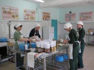 Профессиональное училище №93 ФСИН