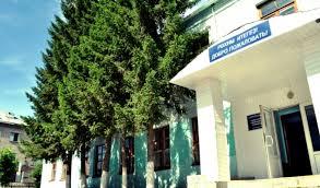Учалинский Колледж Искусств и Культуры