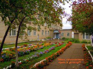 Зуевский государственный механико-технологический техникум