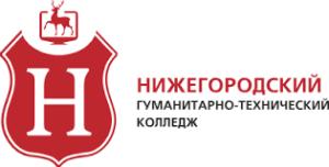 Нижегородский гуманитарно-технический колледж (Яровое подразделение)