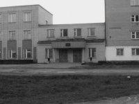 Профессиональное училище № 52 города Верхнего Уфалея
