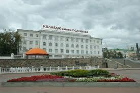 Уральский государственный колледж имени И.И.Ползунова — Кировградский филиал