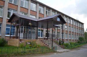 Профессиональное училище № 56