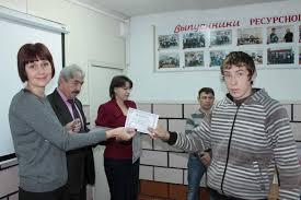 Профессиональное Училище №48 Г. Новопавловск