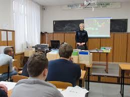 ОРЕХОВО-ЗУЕВСКИЙ ТЕХНИКУМ (Бывшее Ликино-Дулевский индустриальный техникум)