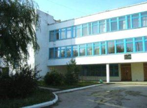 Чапаевский губернский колледж