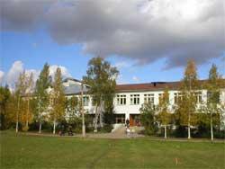 Каргопольский педагогический колледж