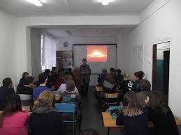 Устьянский индустриальный техникум