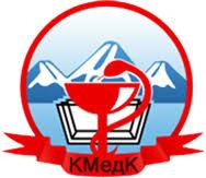 Камчатский медицинский колледж — филиал
