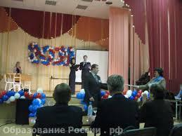 Профессиональное училище № 27 г. Сычевки