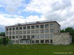 Шуйский сельскохозяйственный колледж
