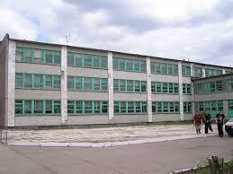 Южно-Сибирский региональный колледж г.Саяногорска