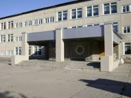 Артемовский Колледж Точного Приборостроения