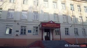 Кандалакшский индустриальный колледж