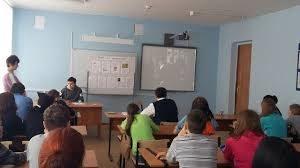 Профессиональное училище № 136 п. Мирный