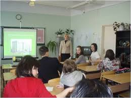 Профессиональное училище № 23