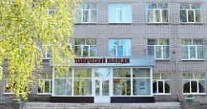 Грязинский технический колледж