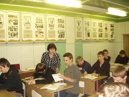 Профессиональное училище № 107