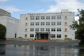 Профессиональное училище № 61